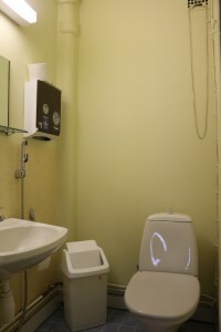 Kaksio wc
